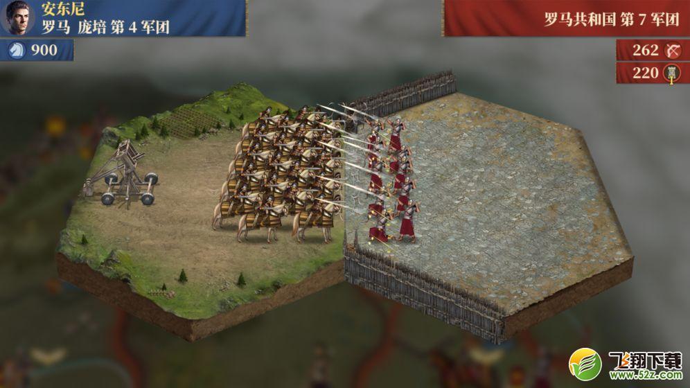 大征服者:罗马V1.0 内购版_52z.com