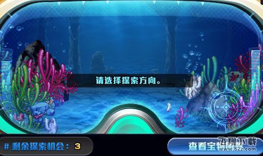 DNF红珊瑚碎片购买次数介绍_52z.com