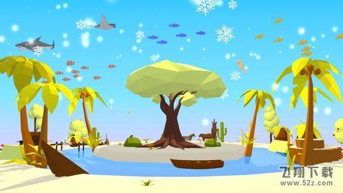 放松的水下花园(NoahAqua)V1.0.2 安卓版_52z.com
