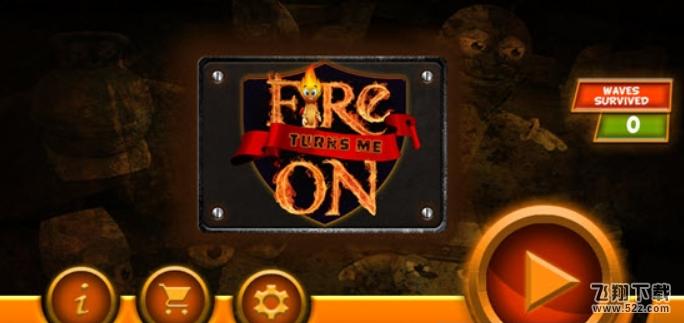 火把我打开V1.0.3 安卓版_52z.com