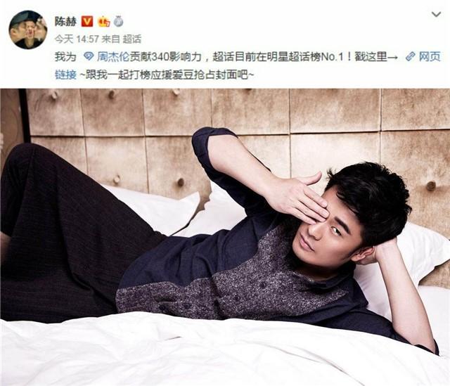 蔡徐坤粉丝团是怎么回事 蔡徐坤粉丝团是什么情况_52z.com