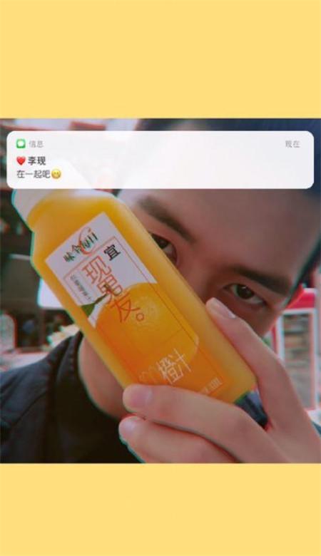 亲爱的热爱的韩商言壁纸可爱图片 李现最新手机壁纸超酷_52z.com