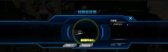 《逆战》骨弓获得方法攻略_52z.com