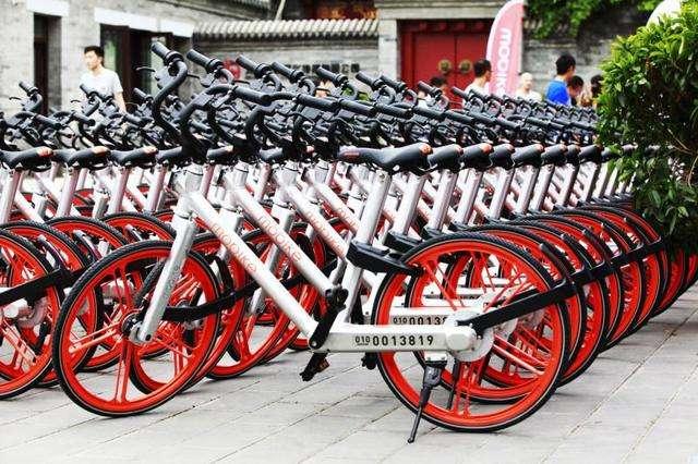摩拜单车又涨价是怎么回事 摩拜单车又涨价是真的吗