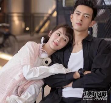 《亲爱的热爱的》电视剧李现同款手表是什么牌子?_52z.com