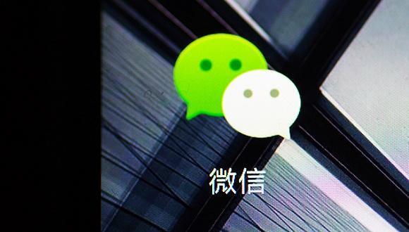 微信提醒关闭推送是怎么回事 微信提醒关闭推送是什么情况_52z.com