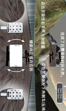 模拟卡车运货V1.1 安卓版_52z.com