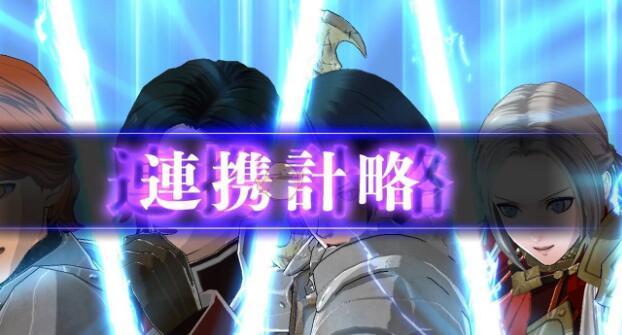 《火焰纹章:风花雪月》佩托拉龙骑士一型规划路线_52z.com