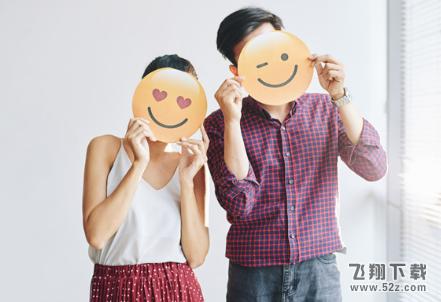 微信以表情搜表情使用方法教程_52z.com