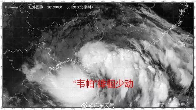台风韦帕再次登陆是怎么回事 台风韦帕再次登陆是什么情况_52z.com