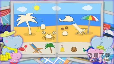 河马佩奇海滩冒险V1.1.6 安卓版_52z.com