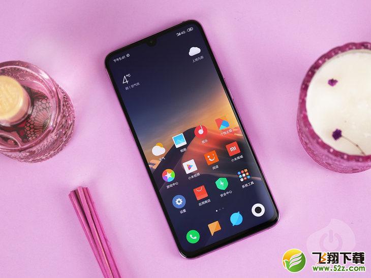 荣耀9XPro和小米9手机对比实用评测_52z.com
