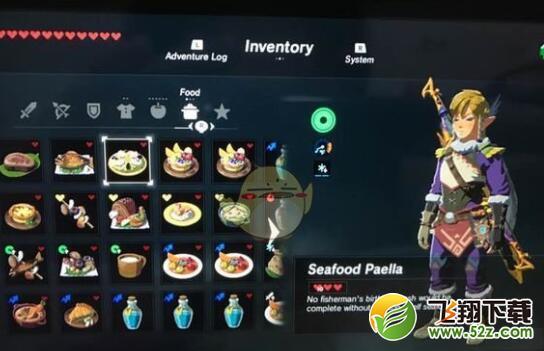 《塞尔达传说:旷野之息》西班牙海鲜饭食谱分享_52z.com