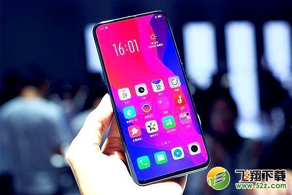 一加7pro与iPhone XR手机对比实用评测_52z.com