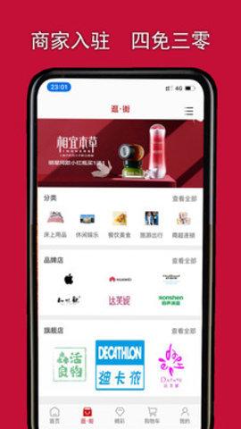 亲街V0.0.4 安卓版_52z.com