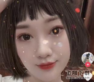 抖音app万年波波头特效拍摄10分3D方法 教程_52z.com