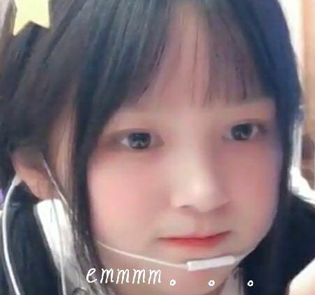 抖音草莓果酱ox表情包图片大全_52z.com