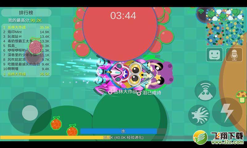 丛林大作战V2.6.1 官方正版_52z.com