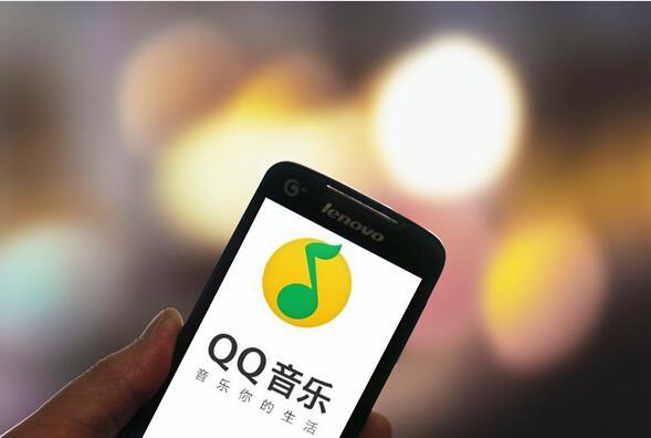 腾讯音乐营收59亿是怎么回事 腾讯音乐营收59亿是真的吗_52z.com