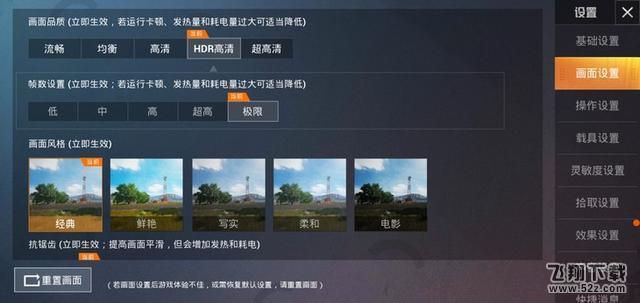 麒麟810、骁龙730和骁龙845对比测评_52z.com