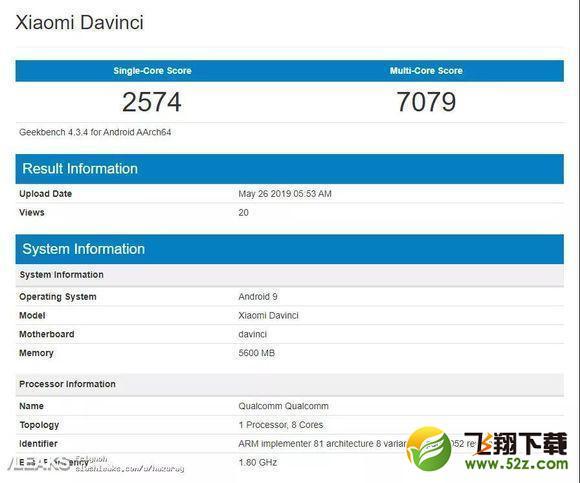 麒麟810和骁龙730对比实用评测_52z.com