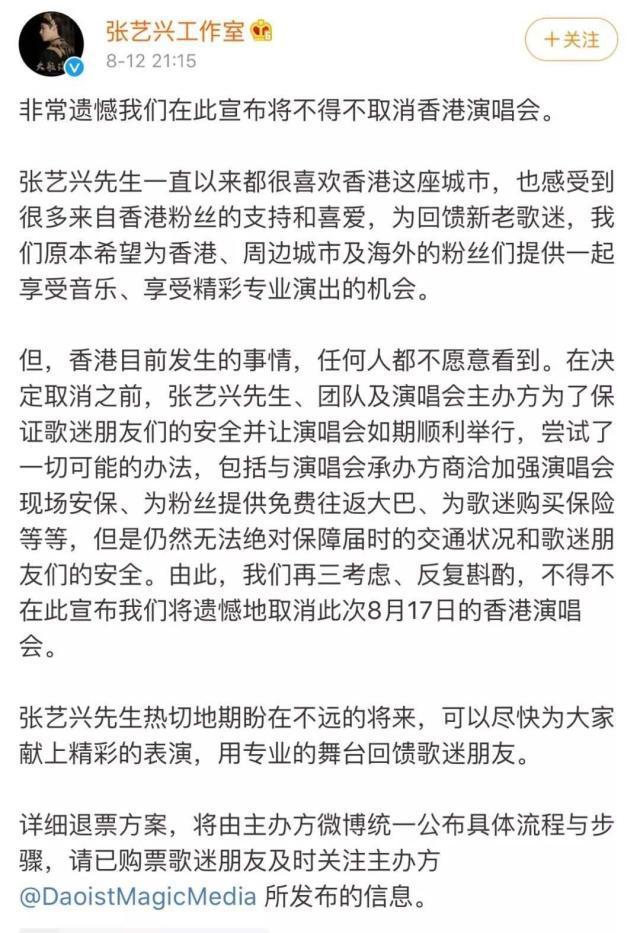 张艺兴工作室声明是怎么回事 张艺兴工作室声明是什么情况_52z.com
