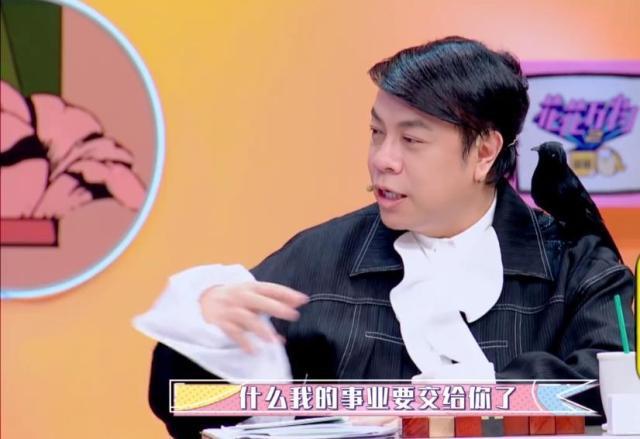 郭麒麟不想继承是怎么回事 郭麒麟不想继承是什么情况_52z.com