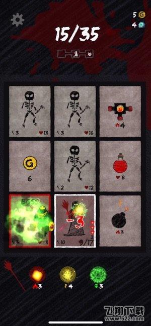 卡片巫师V1.0 苹果版_52z.com
