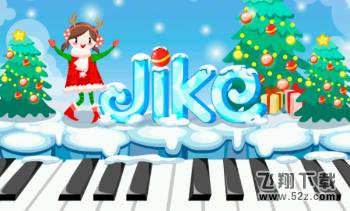 Piano HeroV1.2.3 安卓版_52z.com