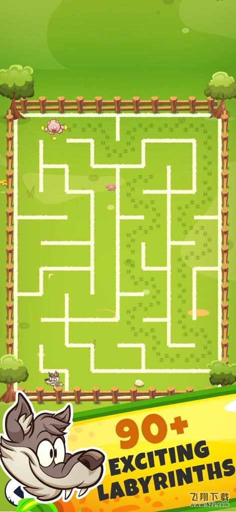 小猪迷宫赛跑者V1.0 苹果版_52z.com