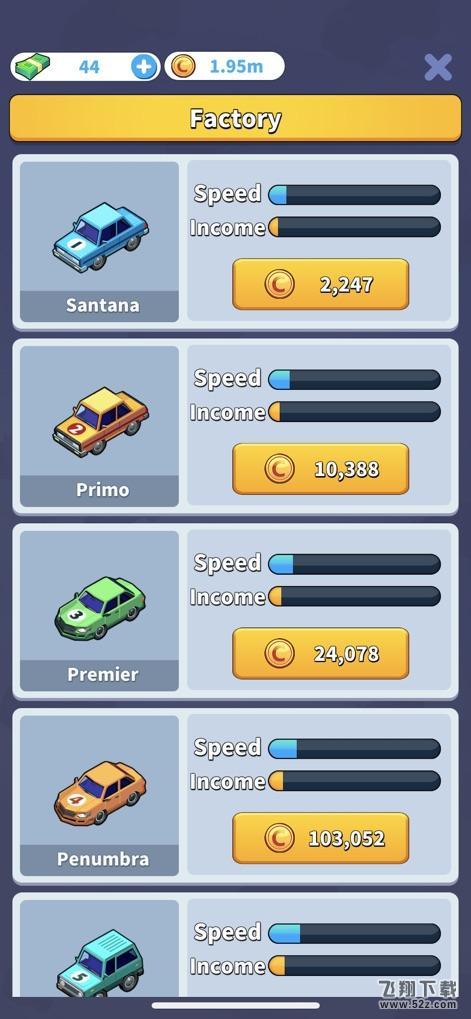 汽车赚赚赚V1.0.2 苹果版_52z.com