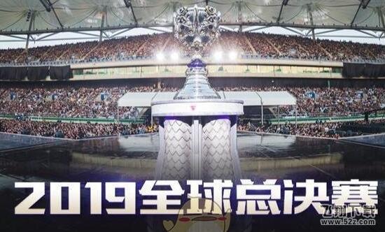2019lolS9世界总决赛主题曲介绍_52z.com