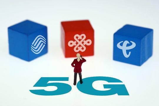 5G放号时间推迟是怎么回事 5G放号时间推迟是什么情况