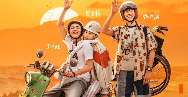 电影《小小的愿望》重回影院是怎么回事?_52z.com