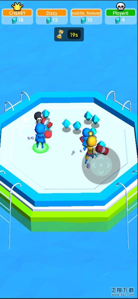钻石竞赛3DV1.5 苹果版_52z.com