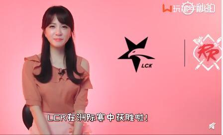 LCK赛区主持人金敏娜图片及个人资料_52z.com