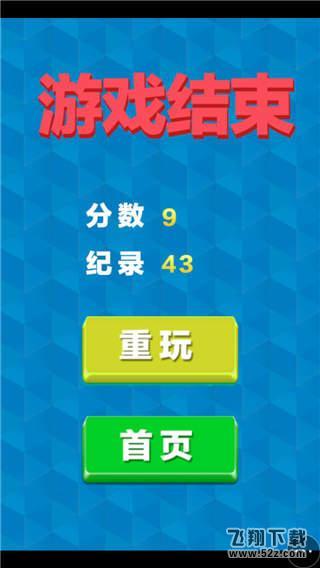逗丁飞飞飞_52z.com