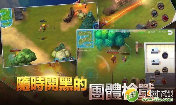 吃鸡枪战V2.8.4 安卓版_52z.com