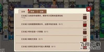 伊洛纳银猫捕捉方法攻略_52z.com