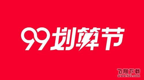 淘宝养章鱼赚大钱逛店铺可获取小聚星上限一览_52z.com