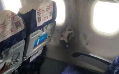 东航一航班返航是怎么回事 东航一航班返航是什么情况_52z.com