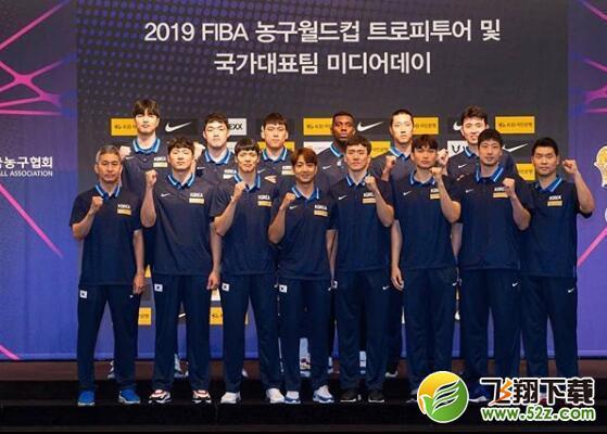 2019韩国男篮世界杯队伍阵容名单一览_52z.com