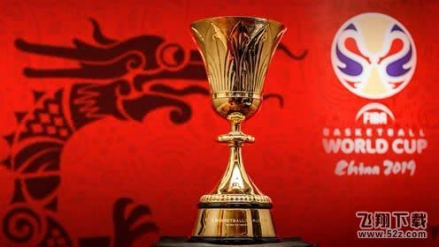 2019男篮世界杯各国家对阵容队伍名单大全_52z.com