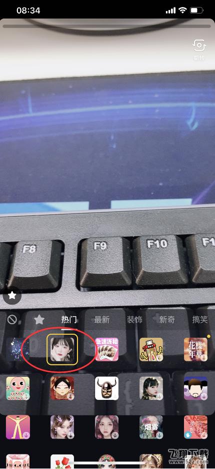 抖音app粉夏滤镜特效拍摄方法教程_52z.com