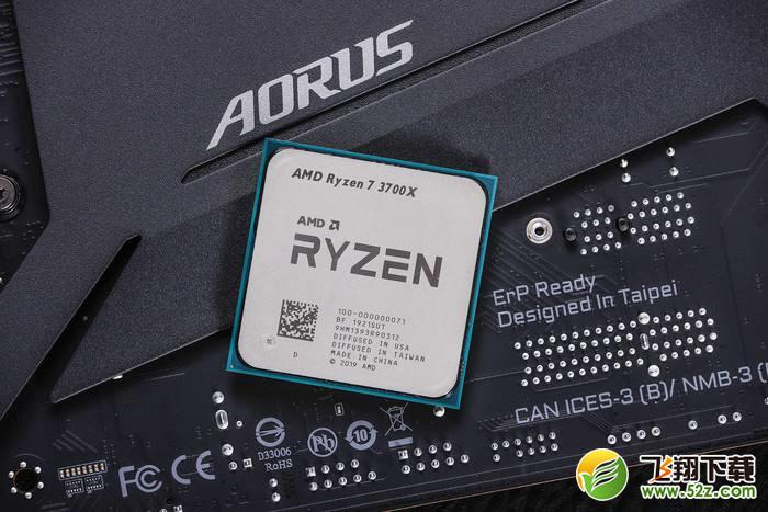 R9 3900X处理器深度实用评测_52z.com