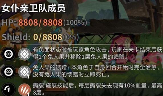 万象物语中秋活动兔人果第一关阵容推荐_52z.com