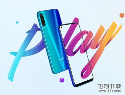 荣耀play3购买价格及配置参数_52z.com