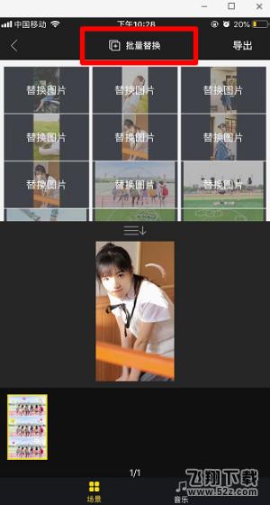 抖音app好友召唤术视频拍摄方法教程_52z.com