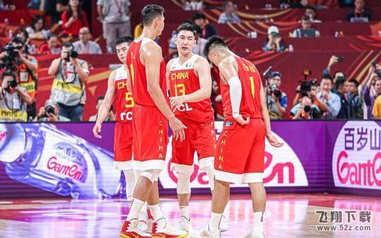 2019男篮世界杯中国男篮排位赛赛程一览_52z.com