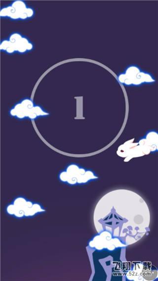 月兔奔月_52z.com